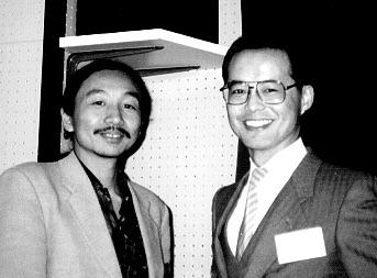 編集部 1994